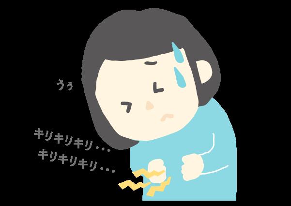 その胃痛、我慢しないでください 胃痛専門外来のさくら医院 | 緑区・天白のさくら医院|消化器内科・婦人科・胃腸科・整形外科・健康診断